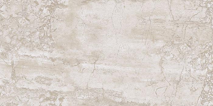 Stoneway White Beige